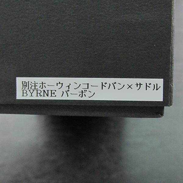 2782.jpg