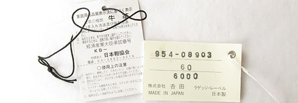 5608.jpg