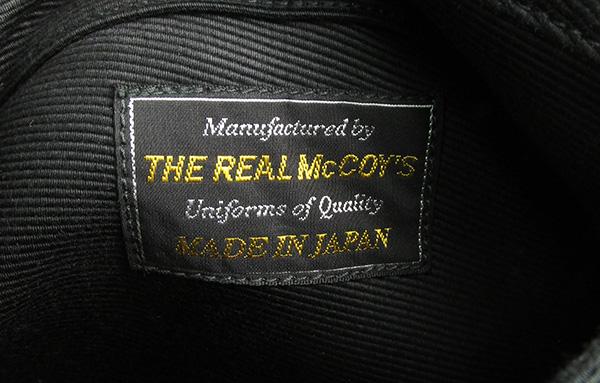 リアルマッコイズ N-1 デッキジャケット スペシャル