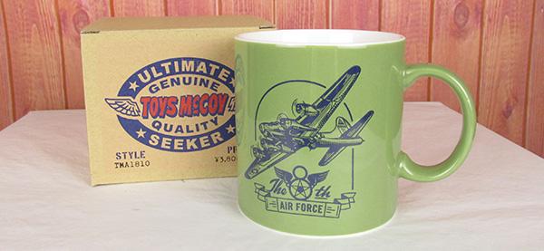 リアルマッコイズ TMA1810 ミリタリー マグカップ