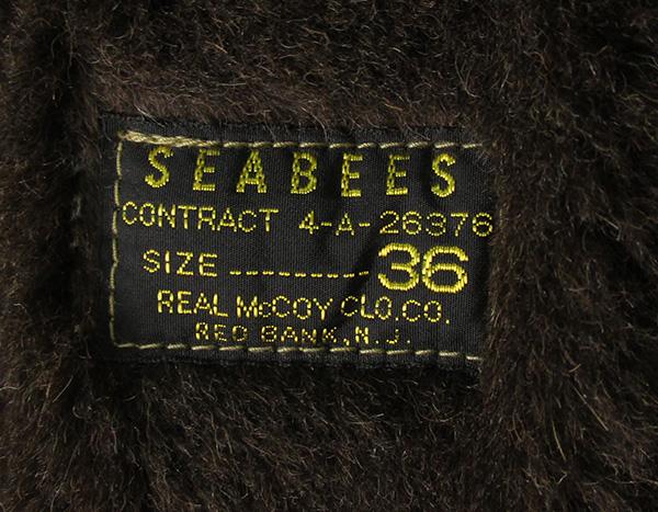 リアルマッコイズ SEABEES デッキジャケット