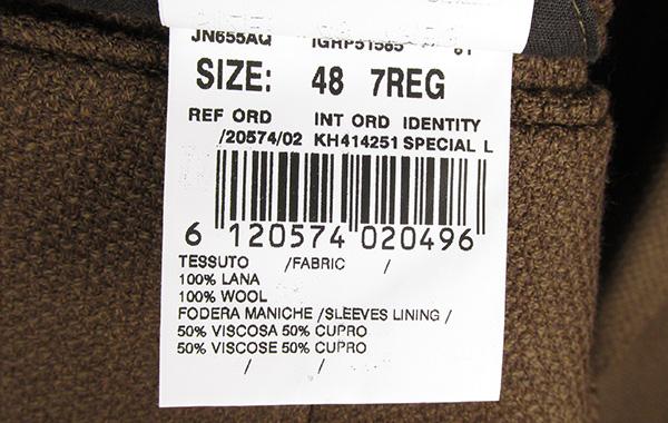 ラルディーニ JN655AQ ウールホップサック 6B ダブルジャケット ブートニエール