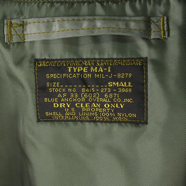 リアルマッコイズ MA-1 BLUE ANCHOR スペシャル フライトジャケット MJ14113