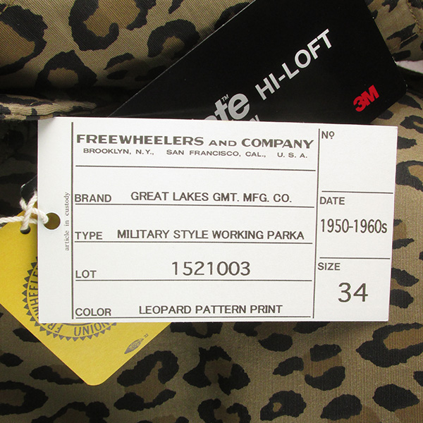 FREEWHEELERS フリーホイーラーズ ミリタリースタイル ワーキングパーカー