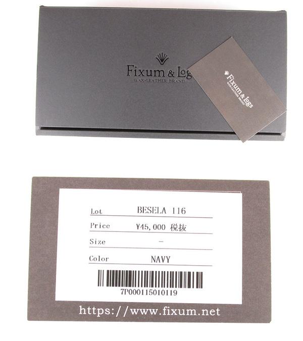 デラックスウエア Fixum&Logs BESELA FXG-001 システムウォレット ラウンドジップウォレット 長財布