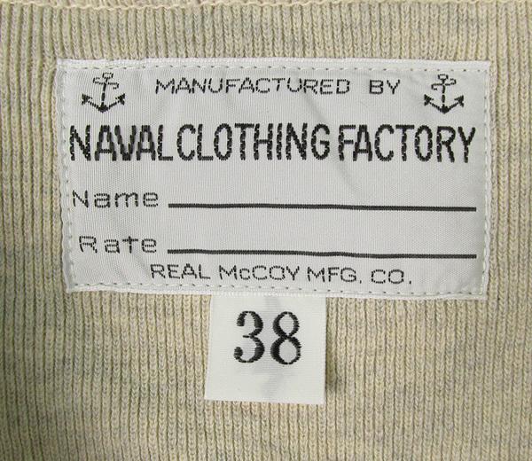 リアルマッコイズ MC16107 N-1 USN アンダーシャツ 長袖Tシャツ