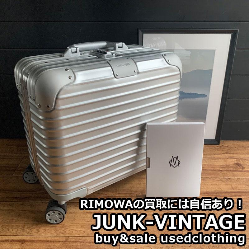 RIMOWA #92540004 ORIGINAL COMPACT SILVER