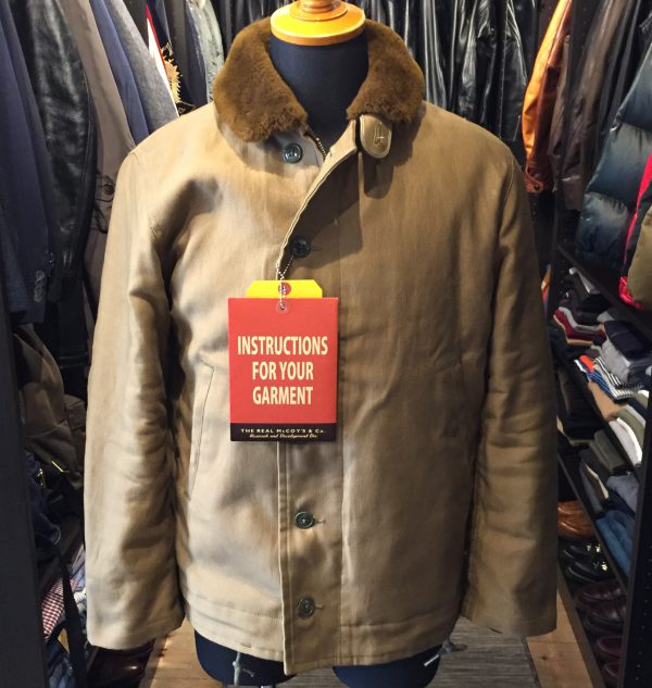 リアルマッコイズ MJ18100 N-1デッキジャケット スペシャルの買い取り