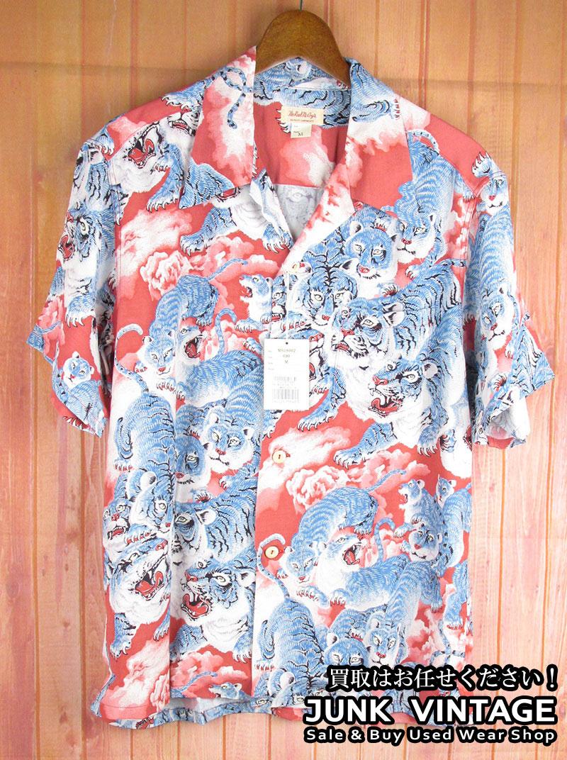 リアルマッコイズの買取 MS18002 百虎 アロハシャツ