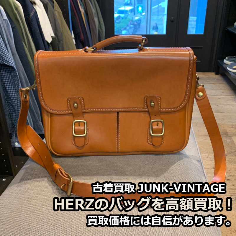 HERT ヘルツのバッグの買取