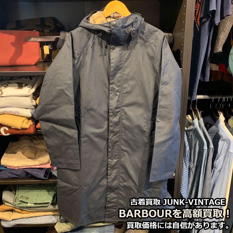 BARBOURの買取 MWX1527NY92 HOODED HUNTING COAT